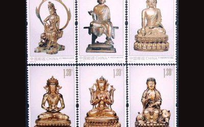 How does Meditative Philately work?