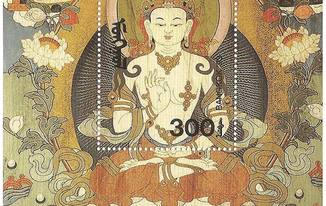 Meditative philately and inner peace